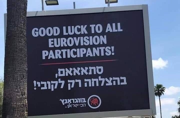 Еврейский юмор, русификация «Гугла» и российские успехи в свиноэкспорте