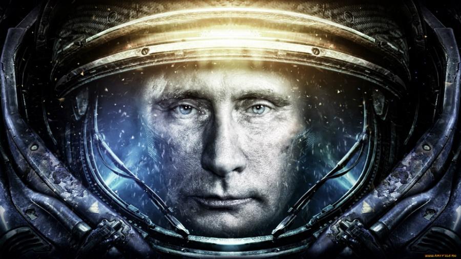 Путин_Старкрафт
