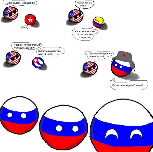 Сноуден2