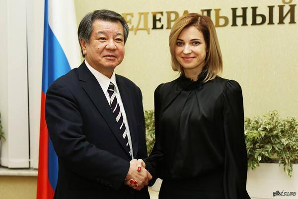Хатояма_Поклонская