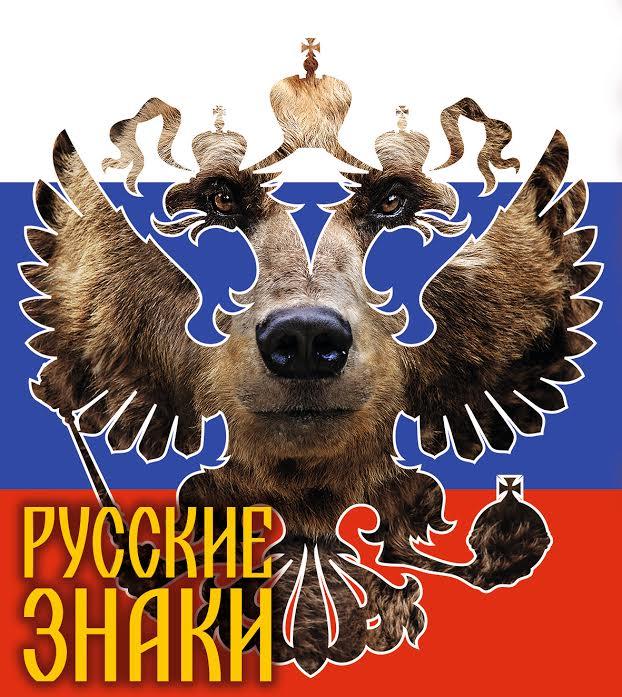 http://ic.pics.livejournal.com/fritzmorgen/12791732/220941/220941_900.jpg
