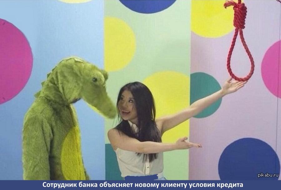 Дефолт Украины и другие хвосты