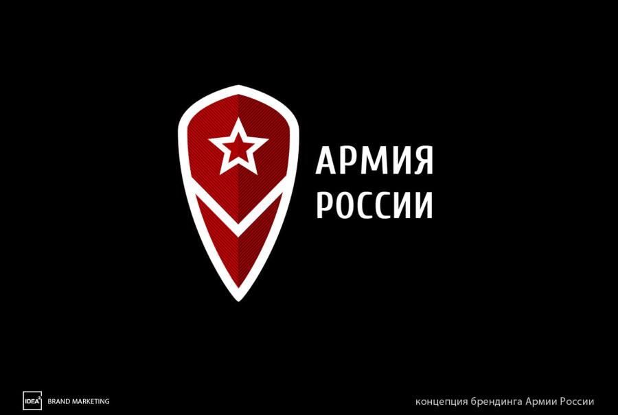 армия_1