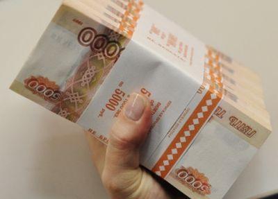 Деньги_пятитысячные