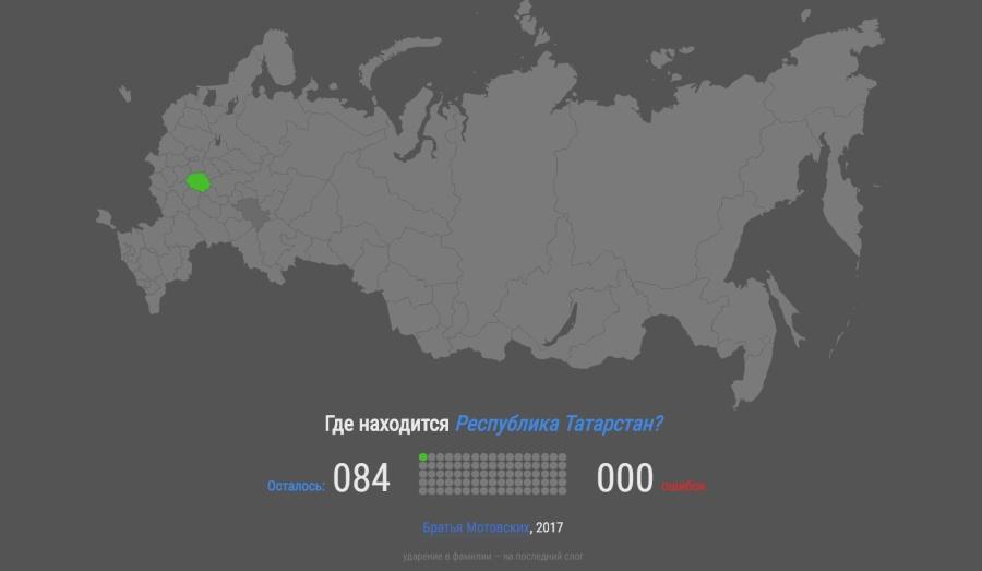 Как хорошо вы знаете Россию, потребление мяса и наши союзники в Евросоюзе