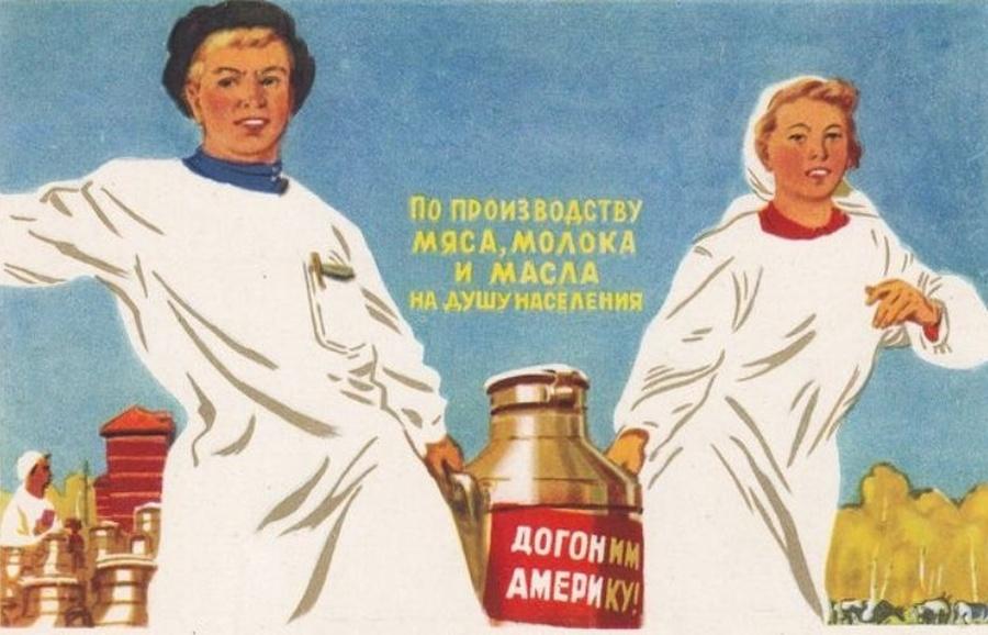 Зарплаты россиян на треть меньше, чем у западных европейцев
