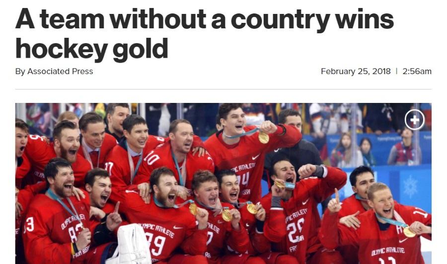 Хоккейное золото, повышение рейтинга России и рост других наших золотых запасов
