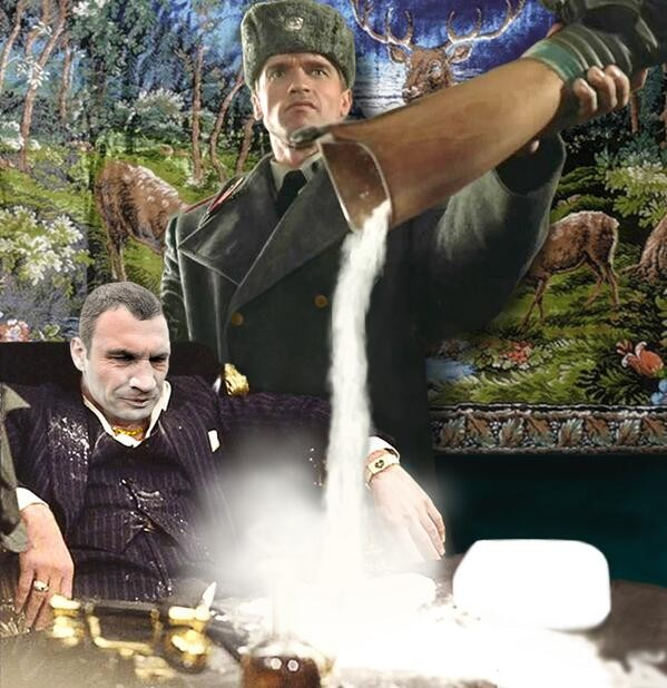 Украинум