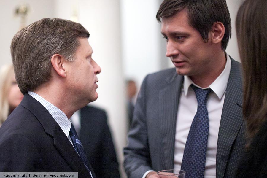 Гудков_и_Макфол