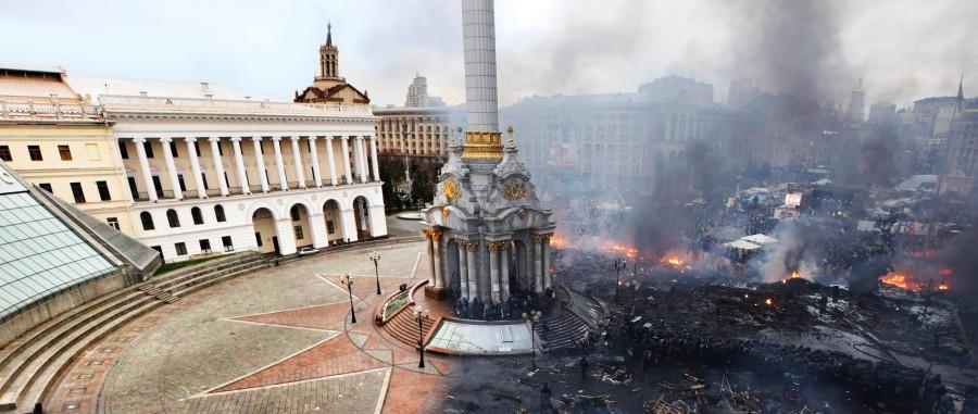 Итоги_Майдана