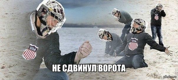Не_сдвинул_ворота