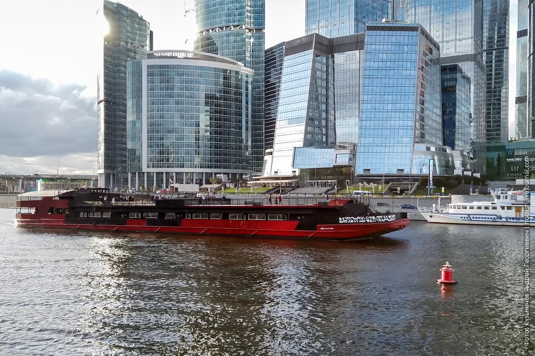 москва река теплоход loft boat