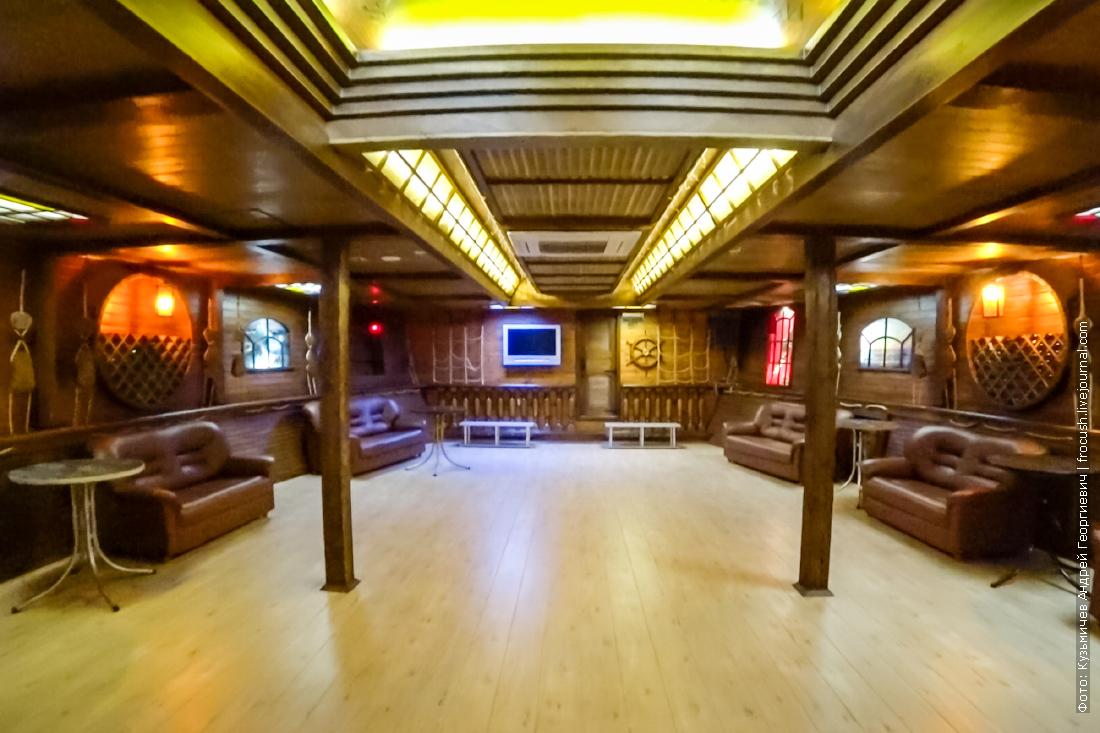 пиратский зал теплоход Порт-Артур