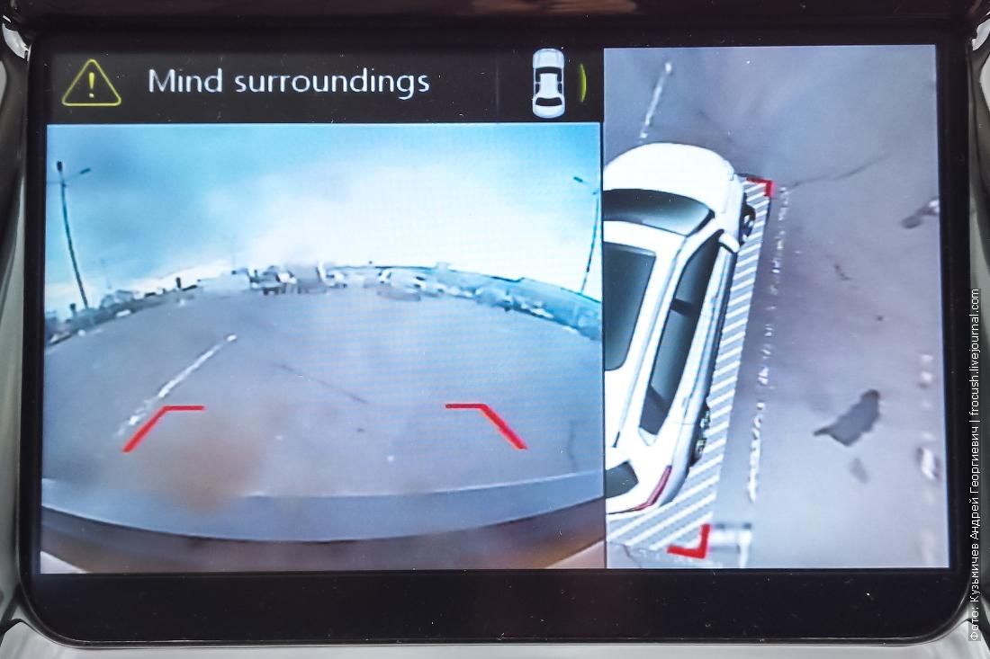 включение камеры в сторону поворота чери тигго 7