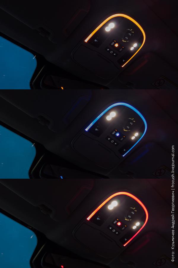 атмосферная подсветка салона хавейл h9