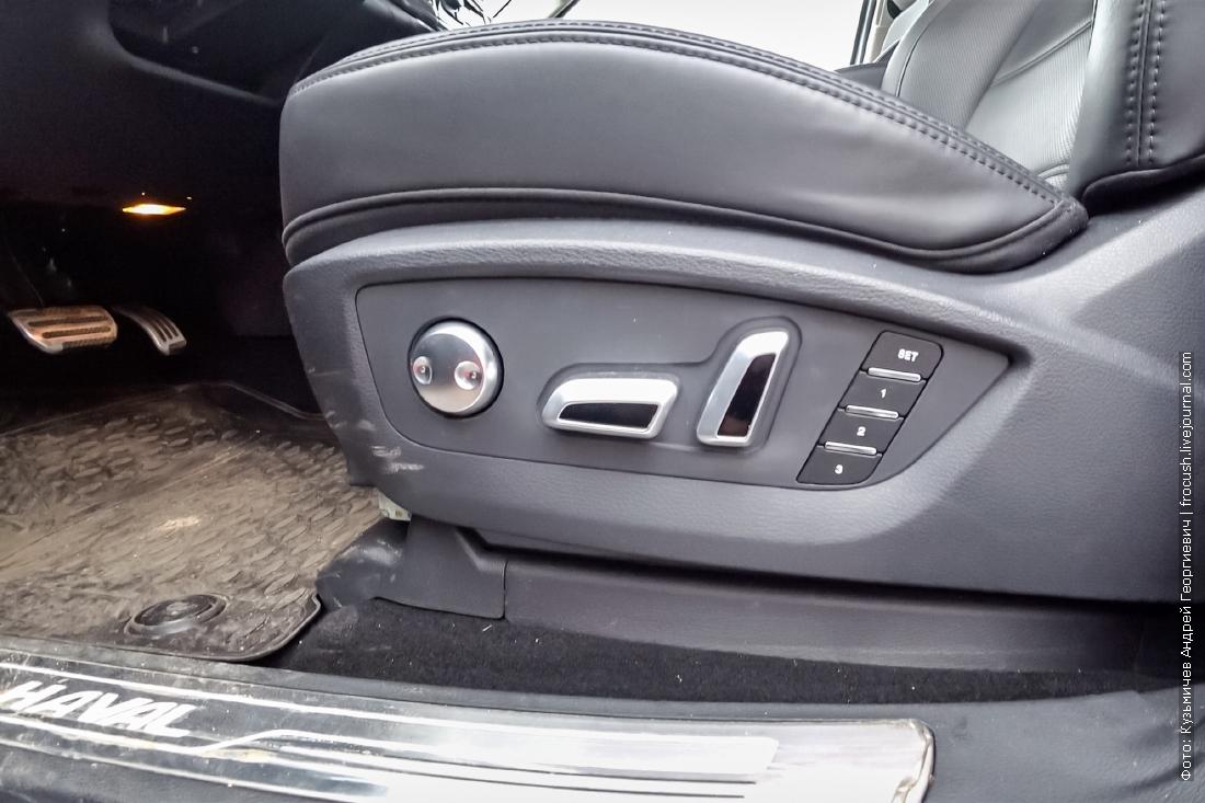 водительское сиденье с памятью хавейл h9