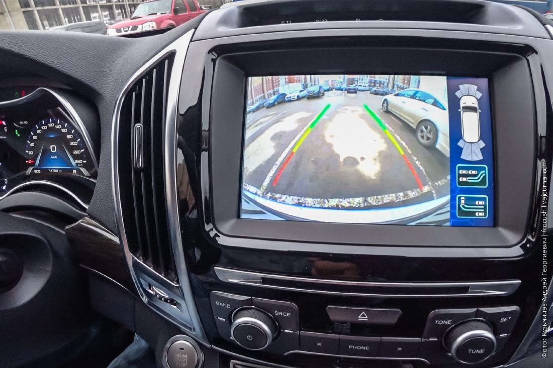камера заднего вида с динамическими линиями разметки хавейл h9