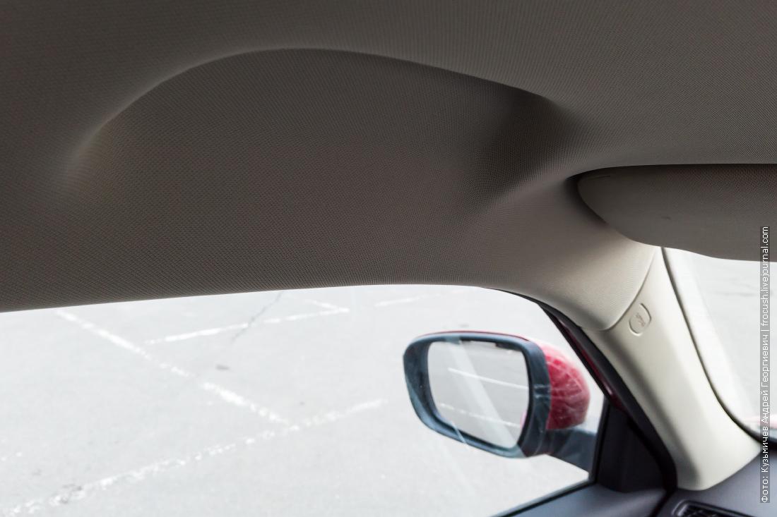 geely atlas над водителем нет ручки