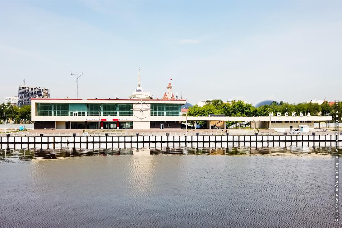 пустой Южный речной вокзал Москвы