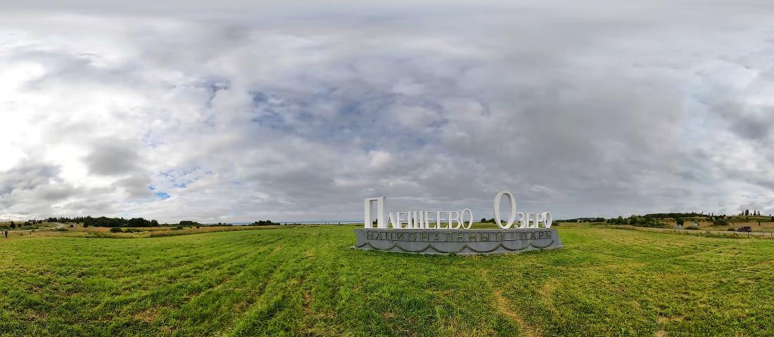 360 съемка полет на воздушном шаре