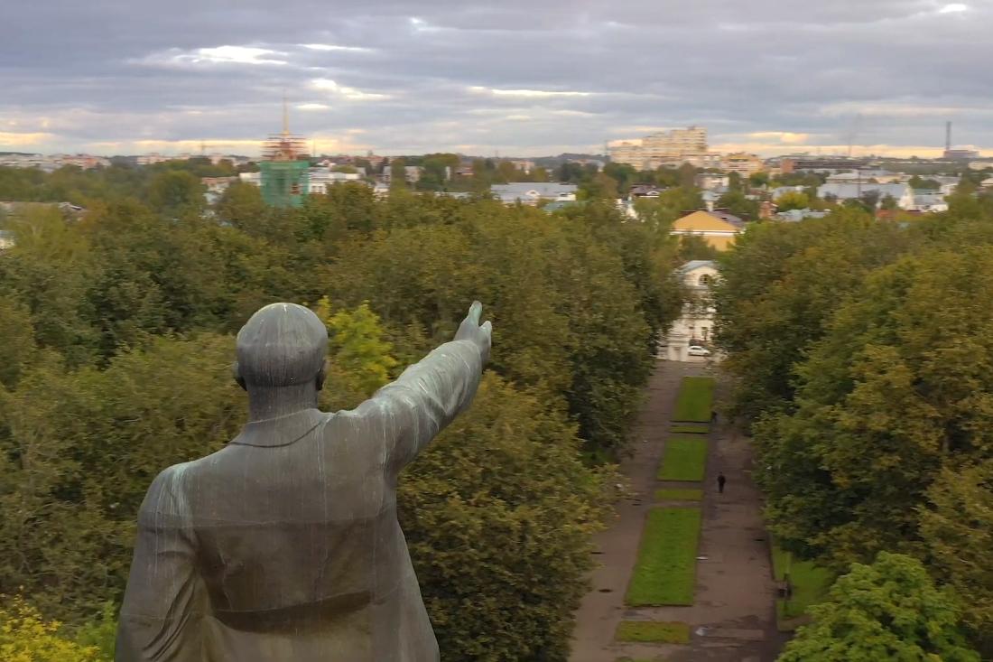 ленин памятник кострома
