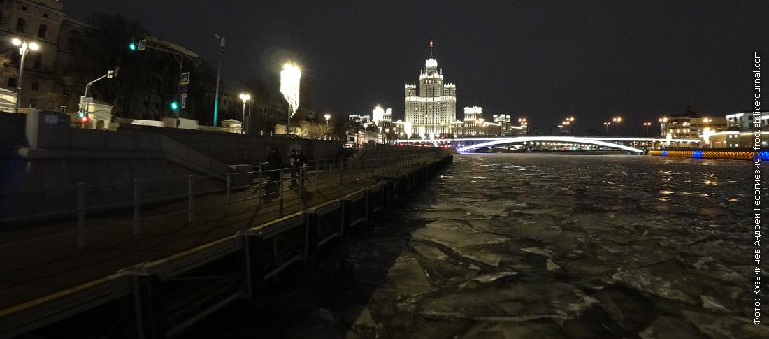речная прогулка по замерзшей москве реке