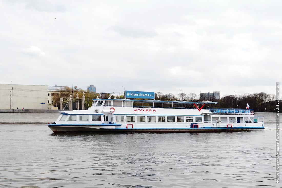 теплоходная прогулка по реке москве