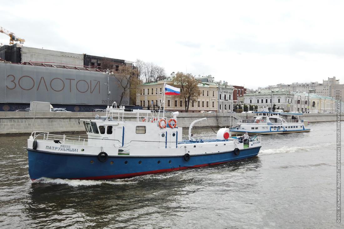 открытие навигации на москве реке