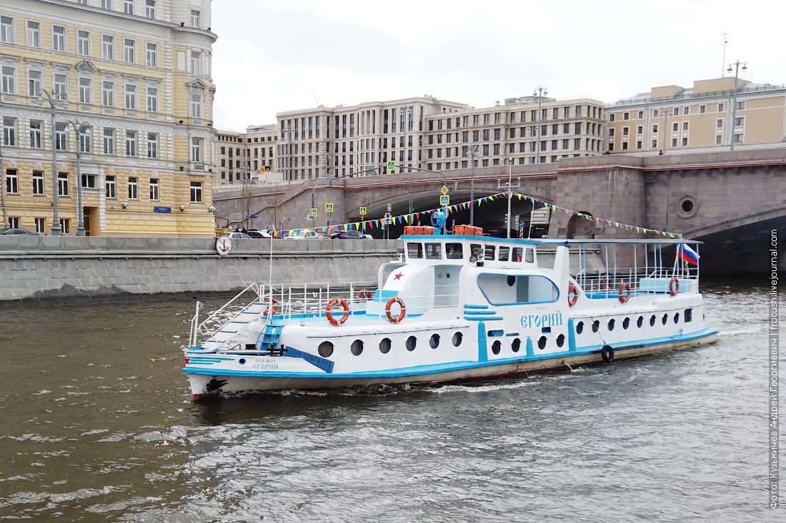 речная прогулка на речном трамвайчике по москве реке