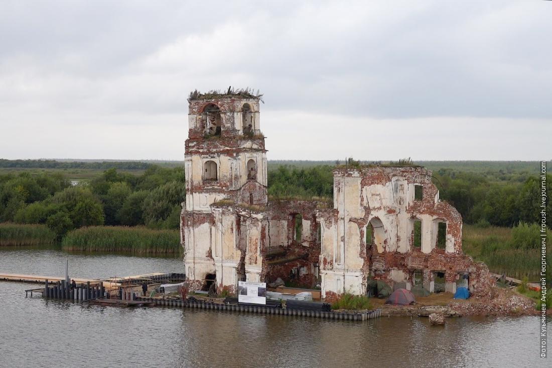 разрушенная церковь Рождества Христова села Крохино