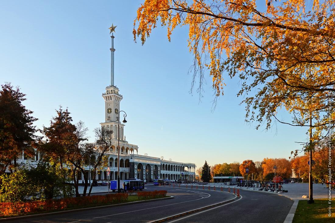 осень в парке северного речного вокзала