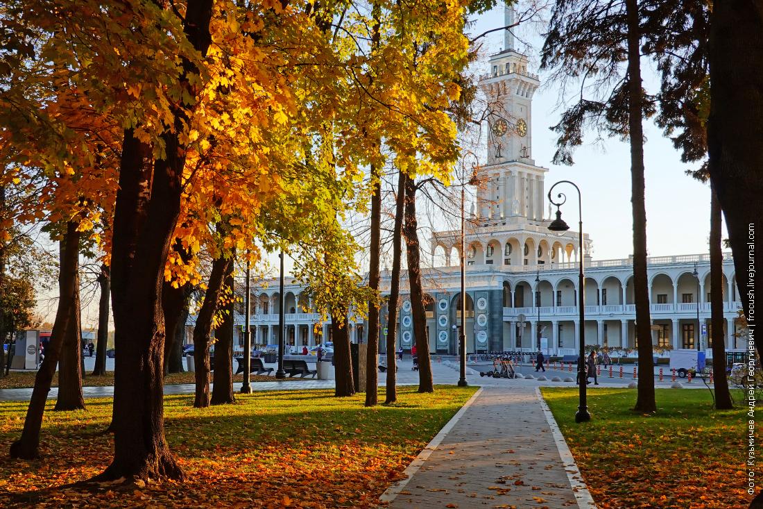 осенний парк северного речного вокзала
