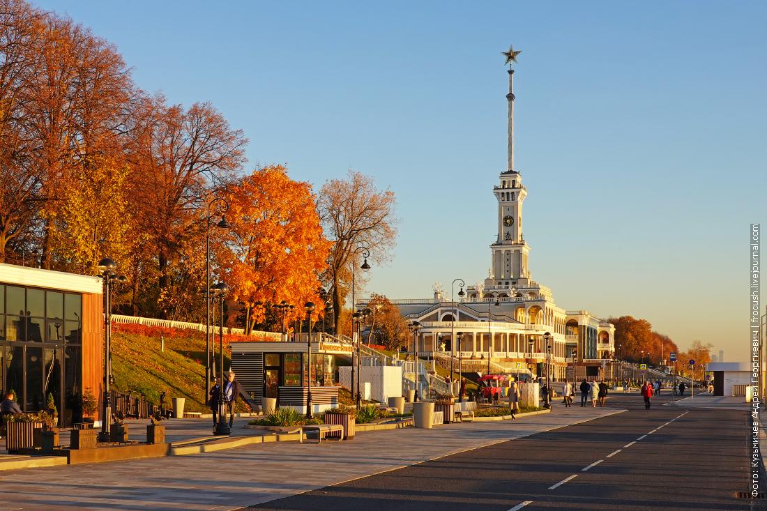 осень на набережной северного речного вокзала