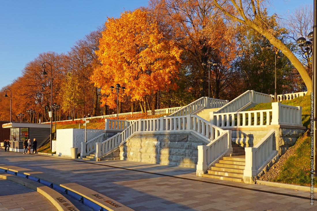 золотая осень на причалах северного речного вокзала