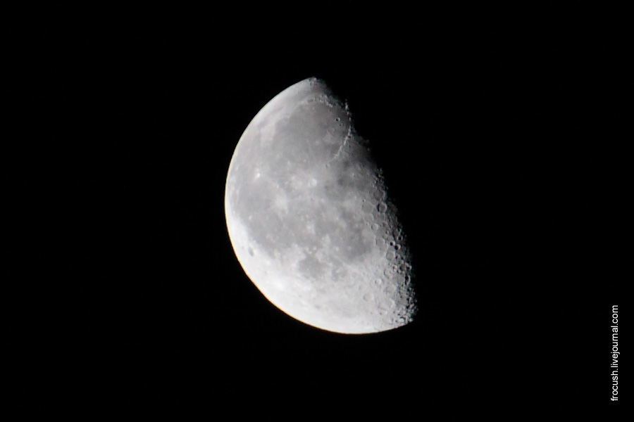 Луна 11 сентября 2009 года