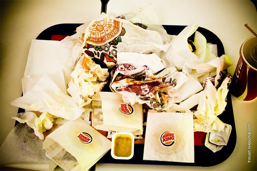 Burger King в Метрополисе на Войковской