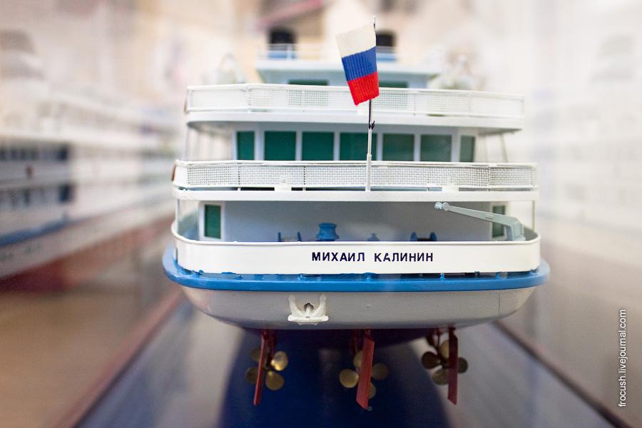корма теплохода Михаил Калинин