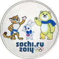 25-rublej-cvetnye-talismany-sochi-2014-2012g-revers-200