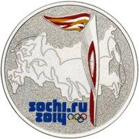 25-rublej-estafeta-olimpijskogo-ognya-sochi-2014-cvetnaya-2014g-revers-200