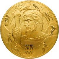 10000-rublej-prometej-2014g-revers-200