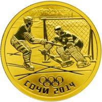 50-rublej-xokkej-na-ldu-2014g-revers-200