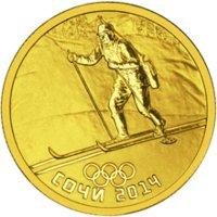 50-rublej-biatlon-2014g-revers-200