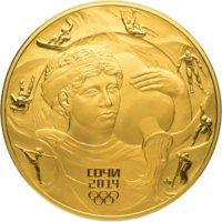 10000-rublej-macesta-2014g-revers-200