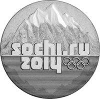 25-rublej-sochi-2014-2011g-2-revers-200