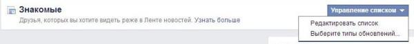 facebook_04