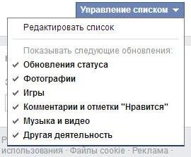 facebook_05