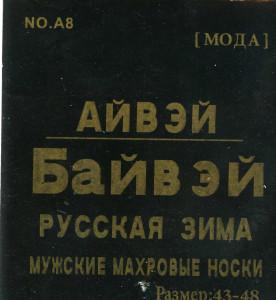 hum055