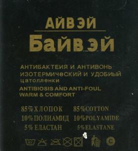 hum056