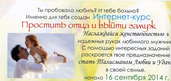 hum057