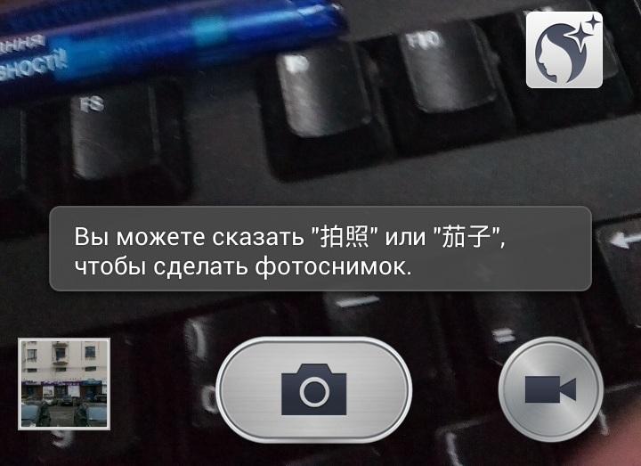 Screenshot_2015-01-29-14-38-17